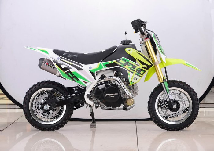 2018 CROSSFIRE CF50 null null White
