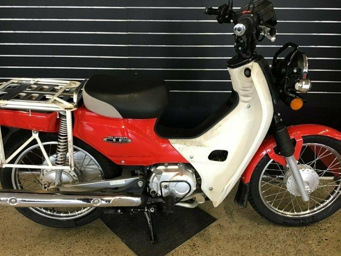 2015 Honda 2015 Honda Super Cub 110 (NBC110) Red