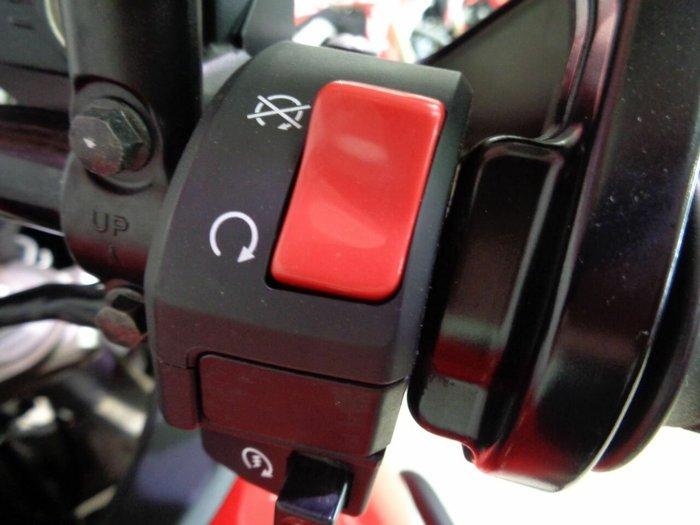 2013 Suzuki DL1000 V-STROM Red