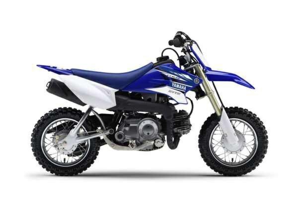 2018 Yamaha TT-R50E
