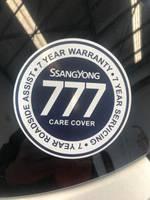 2019 Ssangyong Korando