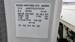 2007 ISUZU NPS 300 WHITE