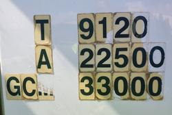 2008 HINO 500 SERIES WHITE